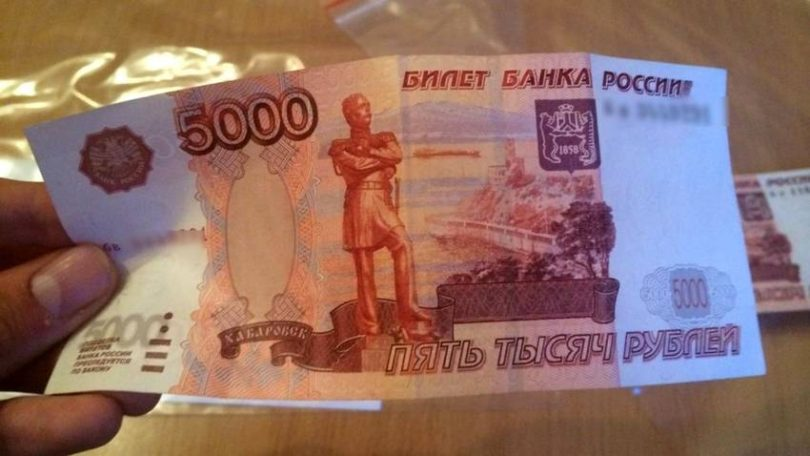 Фальшивые банкноты 5 тыс руб