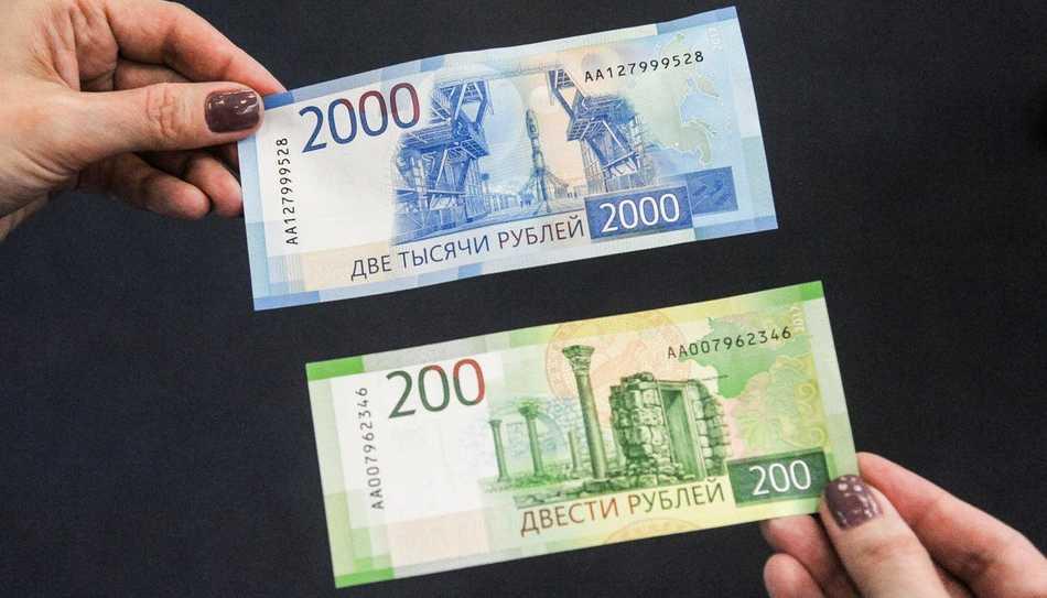 Дизайн банкнот России