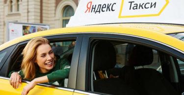 Нарушение закона о рекламе Яндекс Такси