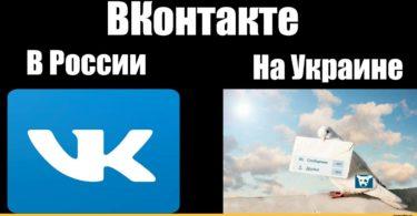 Приватные странички ВКонтакте теперь защищены