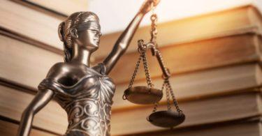 жалоба на определение суда