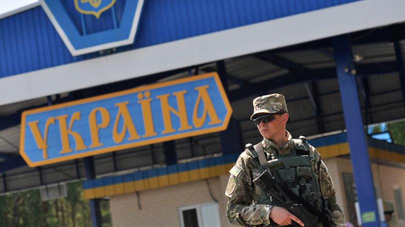 законопроект о нелегальном пересечении гос границы Украины