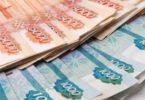 Невостребованные вклады россиян предложили передавать в бюджет