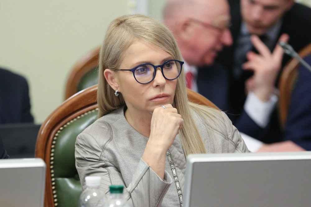 Пенсионная реформа в Украине от Юлии Тимошенко
