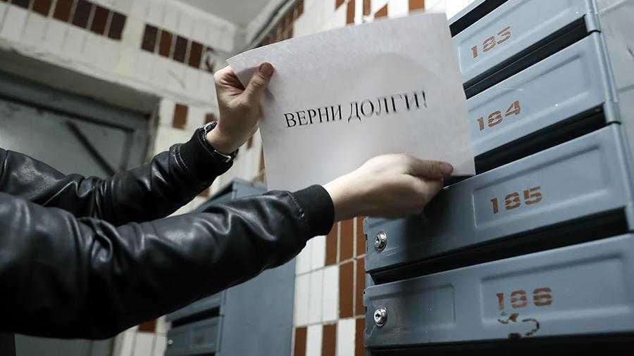 Верховный суд допустил изъятие единственного жилья у россиян-банкротов