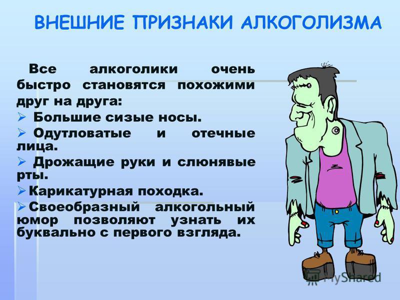 https://foto-elf.ru/alkogolnaya-zavisimost-bolezn-kovarnaya/