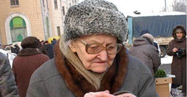 Как бабушке вернули деньги в полиции