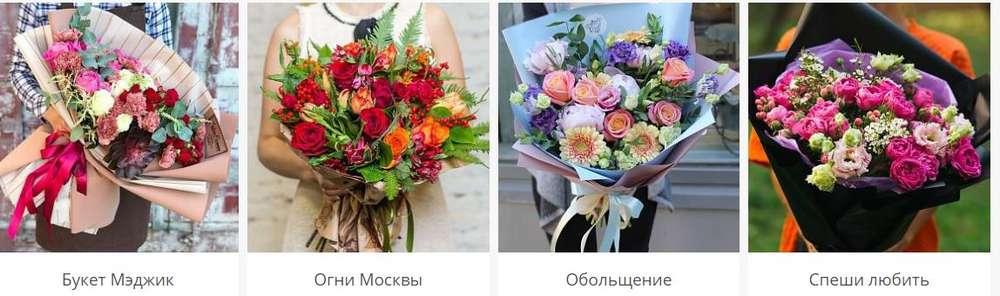 Как выбрать женщине цветы