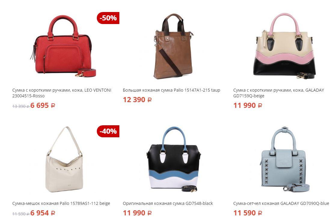 Чем хороши итальянские сумки