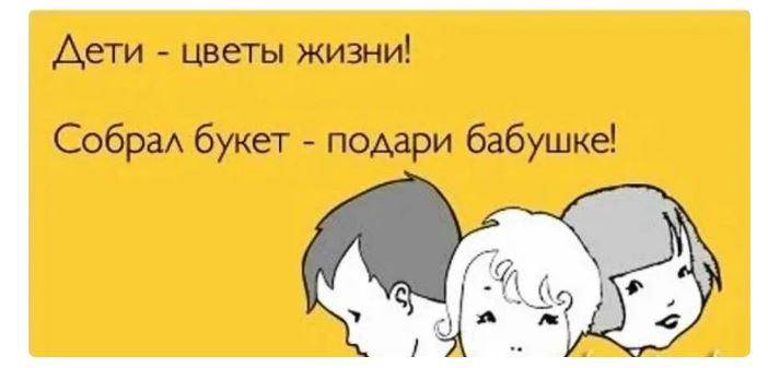 неудобные вещи которые говорят дети