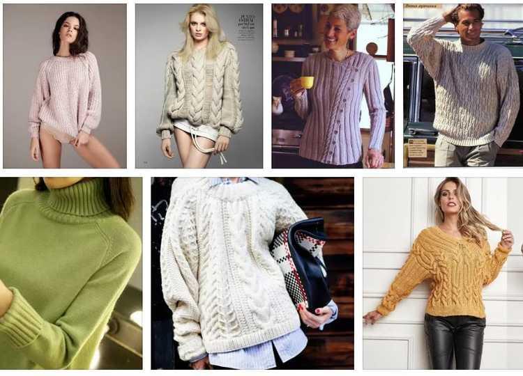 Вязанные джемперы: тренд моды 2020