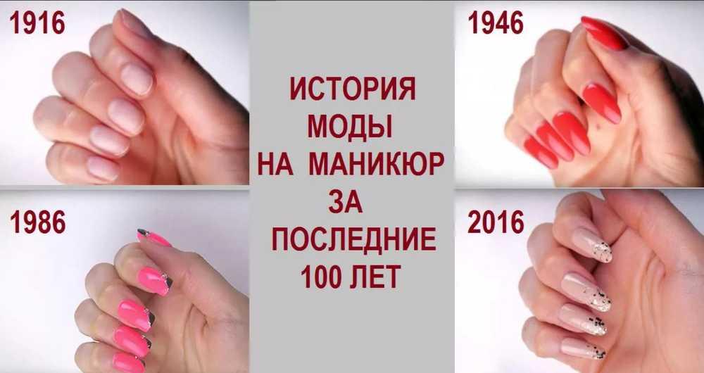 Мифы о наращивании ногтей и о маникюре