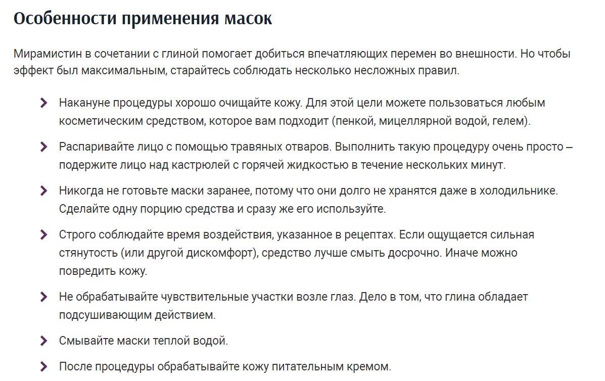 Советские маски для кожи лица