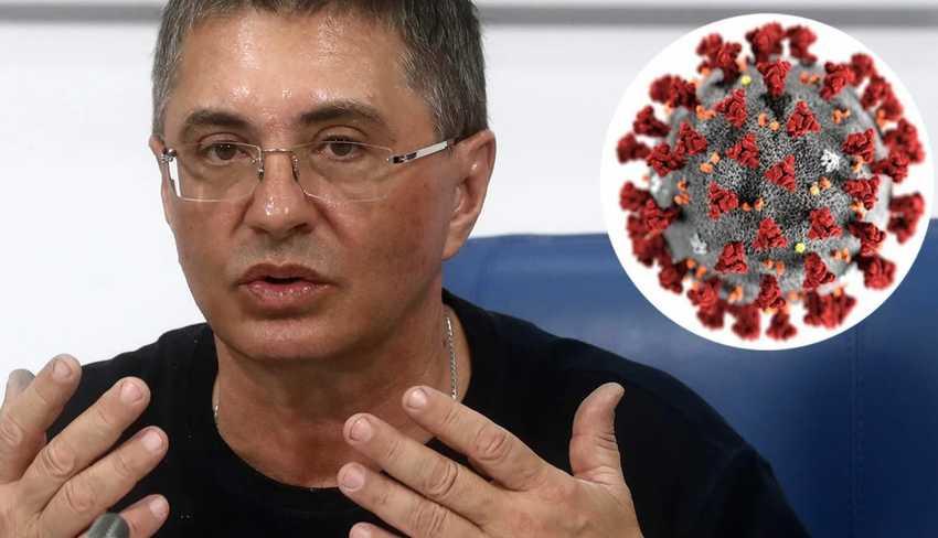 Доктор Мясников высказался о короновирусе